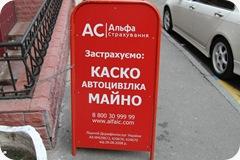 Автоадвокат ДТП парковка 3