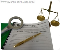 Налоги адвокат