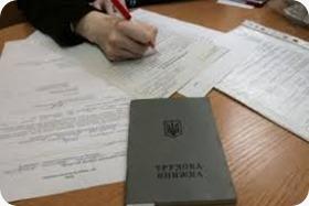 допуск к работе без оформления трудового договора